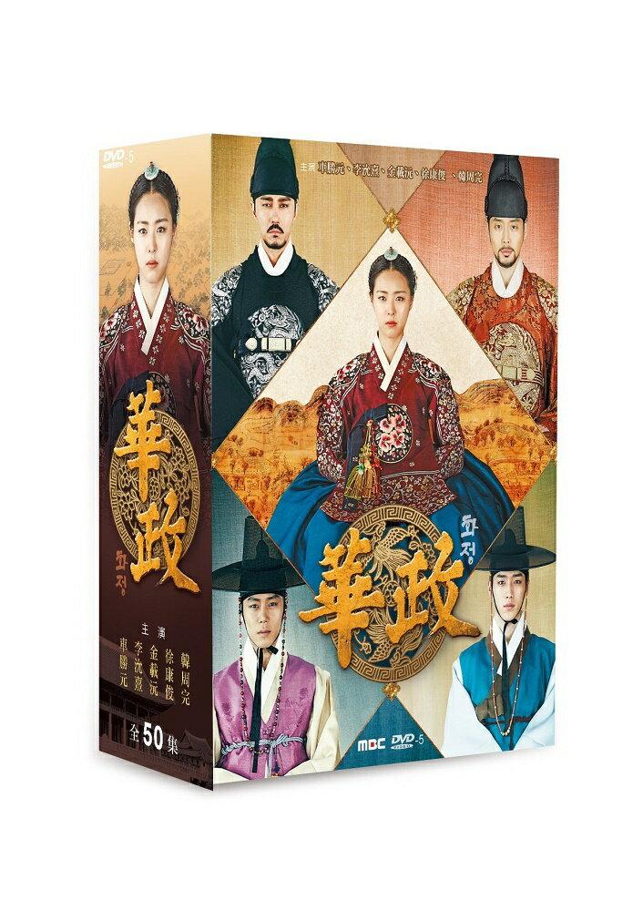 韓国ドラマ/ 華政(ファジョン) -全50話- (DVD-BOX) 台湾盤 Splendid Politics