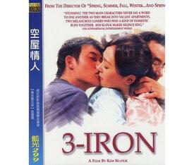 韓国映画/ うつせみ (Blu-ray) 台湾盤3-Iron Bin jip 空き家 ブルーレイ