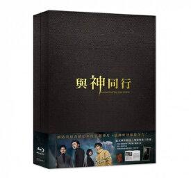 韓国映画/ 神と共に−罪と罰<特別版> (Blu-ray) 台湾盤 Along with the Gods ブルーレイ 神と一緒に 罪と罰