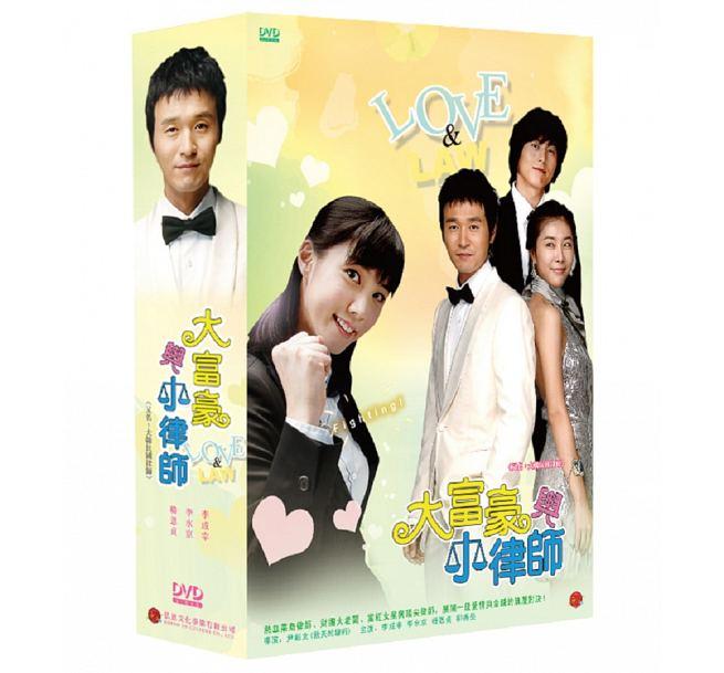 韓国ドラマ/ 大韓民国の弁護士 -全16話-(DVD-BOX) 台湾盤 Love and Low