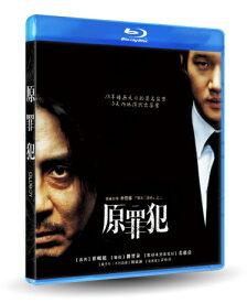 韓国映画/ オールド・ボーイ<デジタルリマスター版> (Blu-ray) 台湾盤 Oldboy ブルーレイ