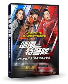 韓国映画/ ペンバン〜ひき逃げ特別捜査班 (DVD) 台湾盤 Hit-and-Run Squad