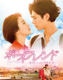韓国ドラマ/ ボーイフレンド -第1話〜第8話- (Blu-ray -BOX 1) 日本盤