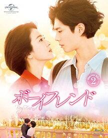 韓国ドラマ/ ボーイフレンド -第9話〜第16話(完)- (Blu-ray -BOX 2) 日本盤