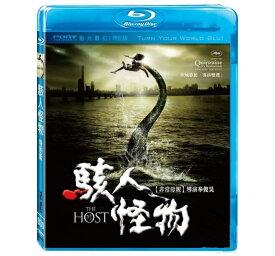 韓国映画/ グエムル-漢江の怪物-(Blu-ray) 台湾盤 The Host ブルーレイ