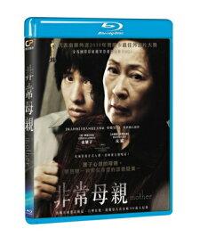 韓国映画/ 母なる証明 (Blu-ray) 台湾盤 Mother ブルーレイ