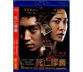 韓国映画/ 6月の日記 (Blu-ray) 台湾盤 Bystanders ブルーレイ