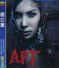 韓国映画/ アパートメント[2006年] (Blu-ray) 台湾盤 APARTMENT ブルーレイ