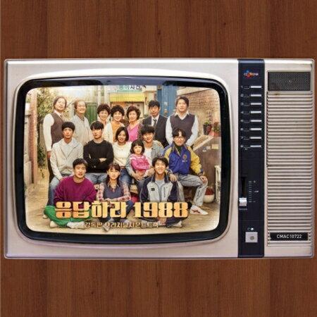 韓国ドラマOST/応答せよ 1988 <ディレクターズカット版> (CD+DVD) 韓国盤 REPLY 1988 監督版 恋のスケッチ