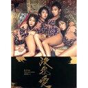 【メール便送料無料】SISTAR/ Selfless Love -4th Mini Album (CD) 韓国盤 シスター 没我愛