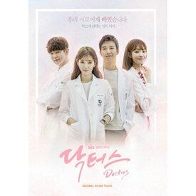 【メール便送料無料】韓国ドラマOST/ ドクターズ〜恋する気持ち (CD) 韓国盤 DOCTORS