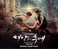 韓国ドラマOST/ 太陽の末裔 オリジナル・サウンドトラック (2CD+DVD) 日本盤