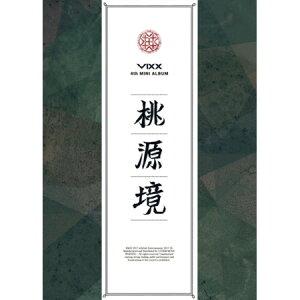 VIXX/ 桃源境 -4th Mini Album <誕生石バージョン> (CD) 韓国盤 ビックス ヴィックス