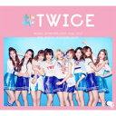 TWICE/ #TWICE <初回限定盤A> (CD+写真集) 日本盤 トゥワイス ハッシュタグ