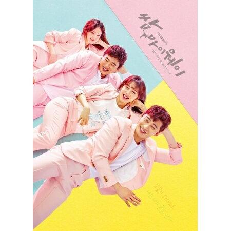 【メール便送料無料】韓国ドラマOST/ サム、マイウェイ (CD) 韓国盤 FIGHT FOR MY WAY サムマイウェイ