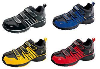 安全靴 ダンロップ マグナム送料無料 ST302DUNLOP 4E 作業用 バイク撥水機能 軽量設計セーフティシューズ 送料無料一部加算