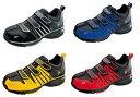 ダンロップ安全靴 マグナムST302【DUNLOP】【4E】【作業用】【撥水機能】【軽量設計】【セーフティ】【送料無料 一部加算】 ランキングお取り寄せ
