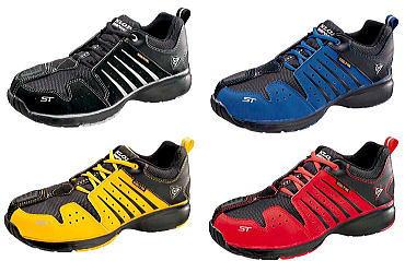 ダンロップ安全靴 マグナムST301【DUNLOP】【4E】【作業用】【撥水機能】【軽量設計】【セーフティ】【送料無料 一部加算】【ひも】【取り寄せ】