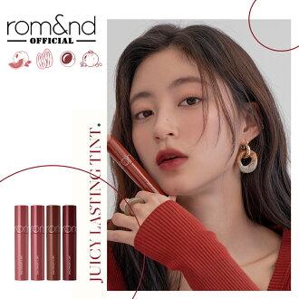 【rom&nd(ロムアンド)公式】2020F/WNEWジューシー・ラスティング・ティント/juicylastingtint/韓国コスメ