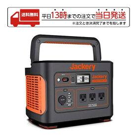 【最大400円クーポン】 Jackery ポータブル電源 1000 大容量バッテリー 278400mAh/1002Wh 正規品 父の日