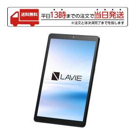 NEC LAVIE Tab E PC-TE708KAS 8インチタブレット アンドロイドタブレット本体 正規品 父の日