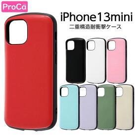 iPhone13mini 5.4inch ケース 耐衝撃ケース ProCa ブラック ホワイト レッド ピンク ブルー ラベンダー オリーブ グレージュ ストラップホール 【RT】