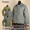 ジャケット レディース 春物 秋物 コットン / インド綿 ジャカード織 ジャケット / チェック 幾何学模様