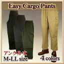 カーゴパンツ メンズ / T/Cウェザー イージーパンツ 裾上げ不要 9分丈 / M-LL