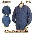 メンズ デニム ワークシャツ 長袖 6.5オンス / M, L (ゆったりめ)