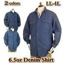 メンズ デニムシャツ / ワークシャツ 長袖 6.5オンス生地 / 大きいサイズ LL 3L 4L