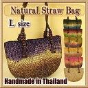 かごバッグ トートバッグ型 / 天然素材 ハンドメイド・カゴバッグ / 半円型 Lサイズ 長ハンドル