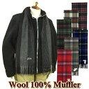 マフラー メンズ ウール100% / チェック ユニセックス