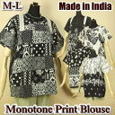 インド綿ブラウス レディース モノトーン / レース 半袖 M-L