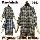 インド綿チュニック レディース Wガーゼ / チェック柄 7分袖 / M-L
