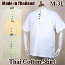 タイコットンシャツ メンズ 半袖 / スタンドカラー 無地 刺繍 / M-3L