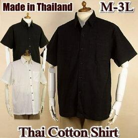 大きいサイズあり タイコットンシャツ メンズ 半袖 / 前あき 無地 / M-3L