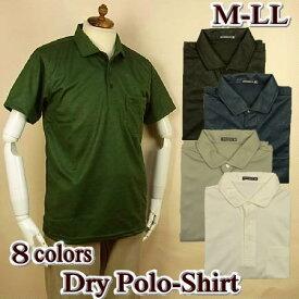 ポロシャツ メンズ 半袖 / 吸汗速乾 ドライ ドット柄 幾何学模様 M-LL