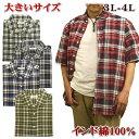 大きいサイズ チェックシャツ メンズ 半袖 / ボタンダウン コットン混 / 3L-4L