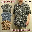 大きいサイズ アロハシャツ メンズ 半袖 / 綿 和柄 トロピカル / 3L-4L