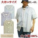 カジュアルシャツ メンズ 半袖 大きいサイズ チェック コットン混 / 3L-4L