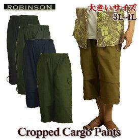 ハーフカーゴパンツ メンズ 無地 大きいサイズ 大寸 キングサイズ 3L 4L 綿混 半パン ショーツ ショートパンツ イージーパンツ