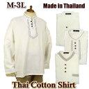 タイコットンシャツ メンズ 長袖 / スタンドカラー 無地 刺繍 / M-3L