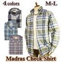 マドラスチェックシャツ メンズ 長袖 綿100% / M-LL