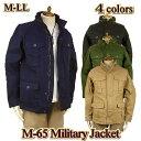 ミリタリージャケット メンズ M65型 春 / 綿ツイル 無地 合物 / M-LL