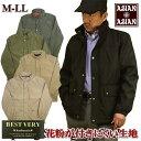 マウンテンパーカー メンズ 軽量 高機能素材 / 春物 秋物 タウンウェア仕様 / M L LL