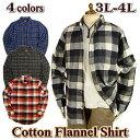 大きいサイズ ネルシャツ メンズ ボタンダウン / チェック柄 / 3L-4L