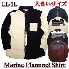Creation Cube ネルシャツ メンズ 長袖 秋冬用 / マリンテイスト / 大きいサイズ LL 3L 4L 5L