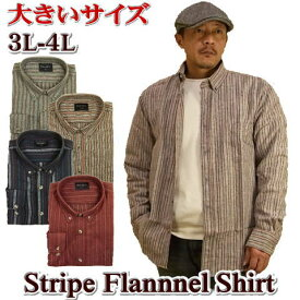 ネルシャツ メンズ / 秋冬物 ストライプ柄 長袖 ボタンダウン / 大きいサイズ 3L 4L