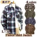 フリースシャツジャケット
