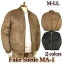 スエードMA−1ジャケット